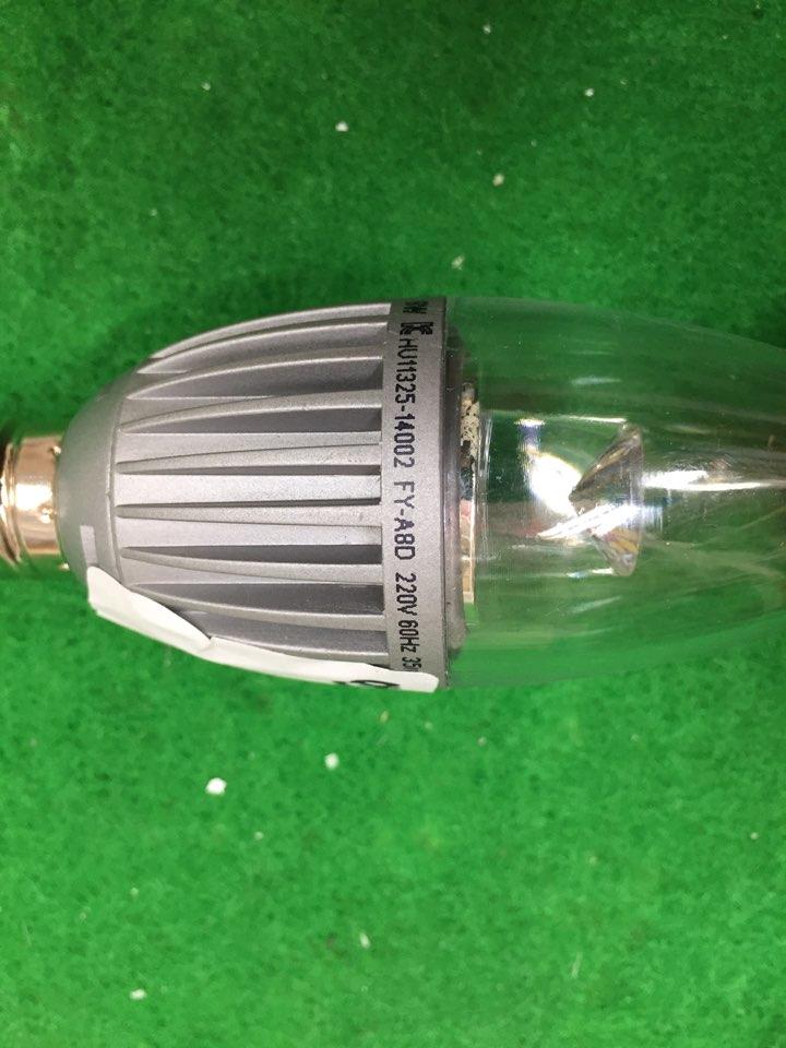 안정기 내장형 램프