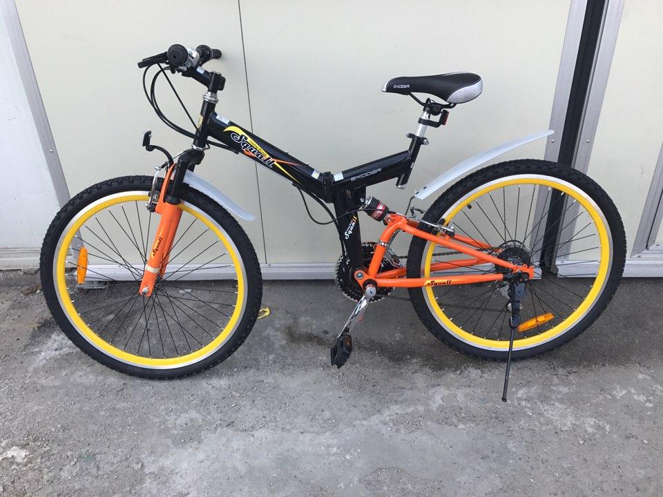 이륜자전거