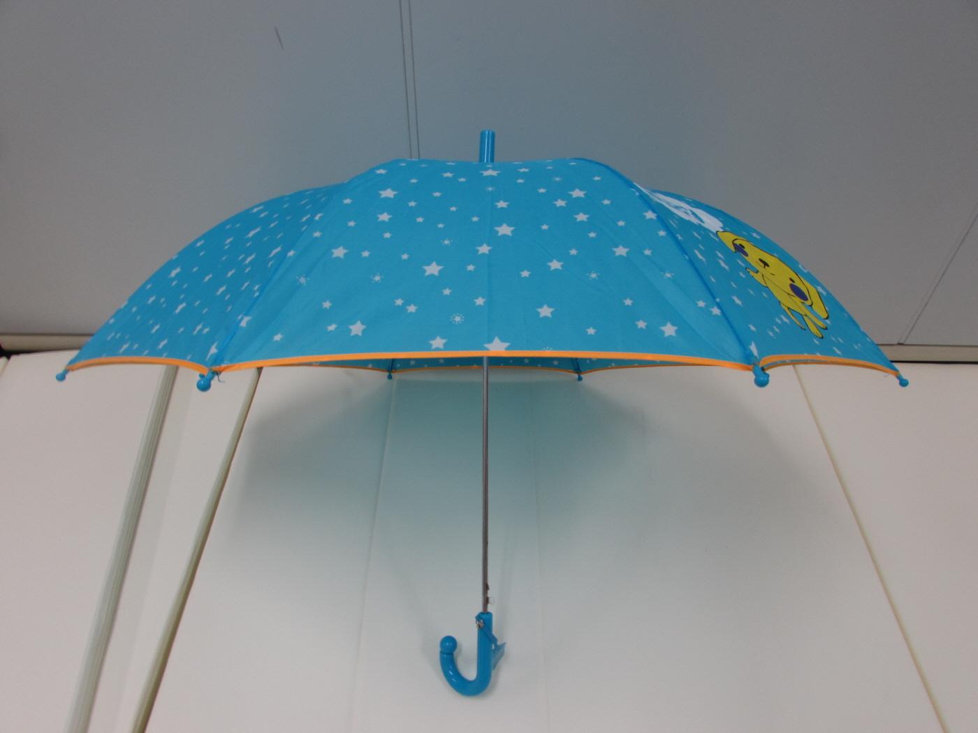 우산 및 양산
