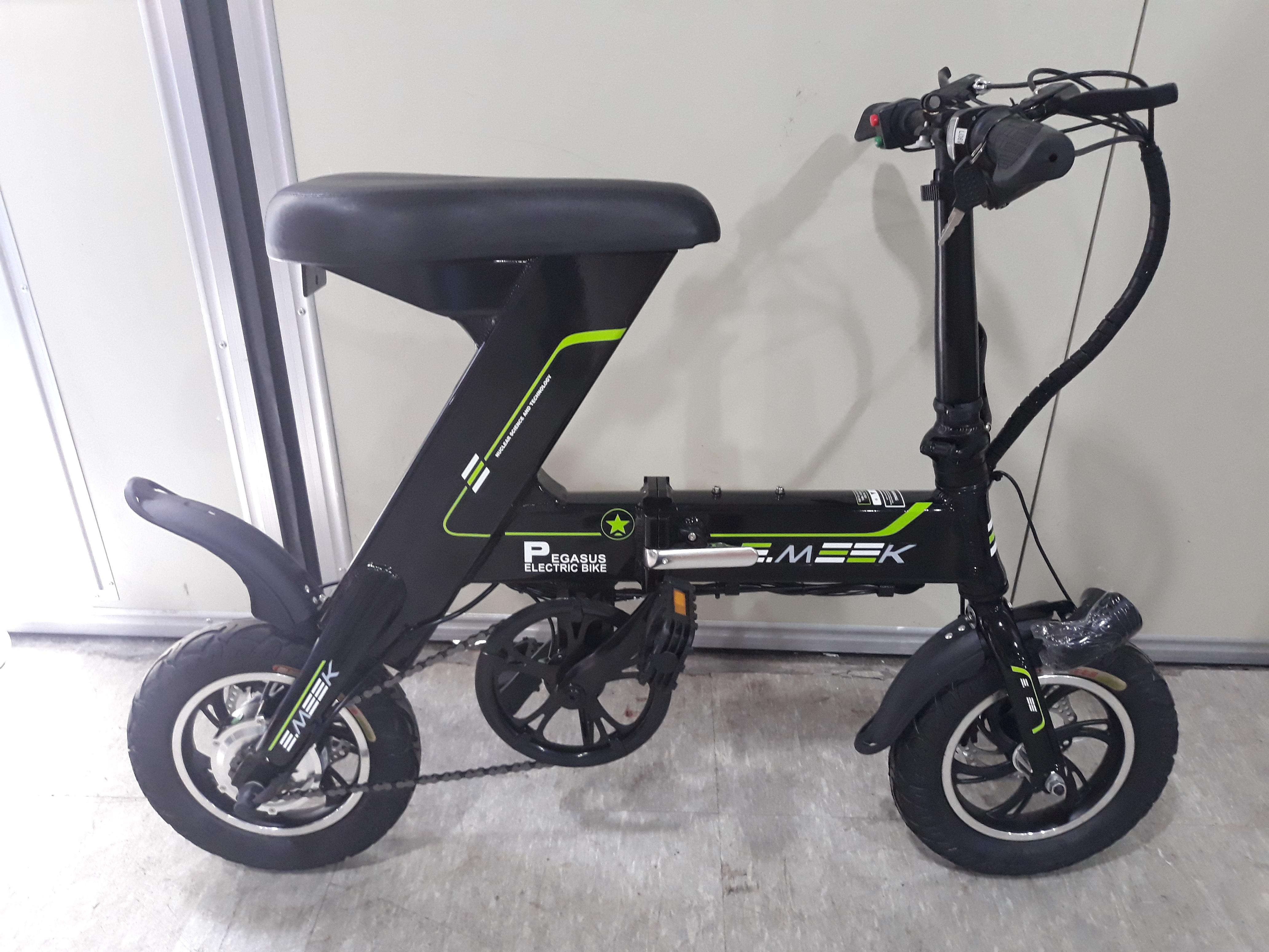 전기 자전거