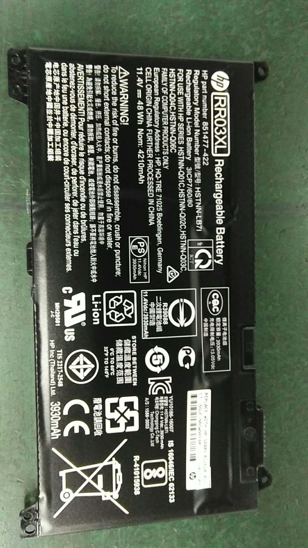 노트북용 리튬이온 배터리